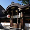 Photos: 晴明神社