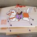香取神宮 絵馬‐1