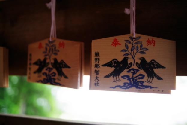 熊野那智大社 絵馬