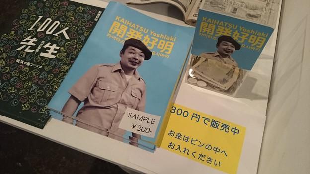 http://art21.photozou.jp/pub/900/3133900/photo/213939123_624.v1415425084.jpg