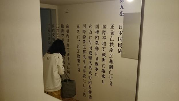 http://art21.photozou.jp/pub/900/3133900/photo/213975175_624.v1415520047.jpg