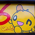 Photos: onちゃん★★