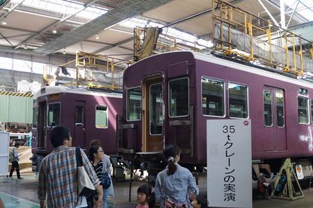 阪急秋のレールウェイフェスティバル(2014)0021
