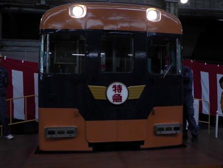 きんてつ鉄道まつり2014(高安車庫)0003