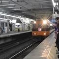 Photos: 大和西大寺駅の写真0010