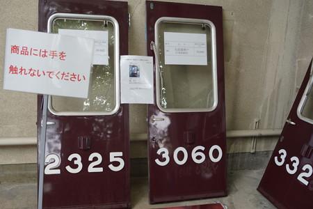 阪急春のレールウェイフェスティバル(2017)0069