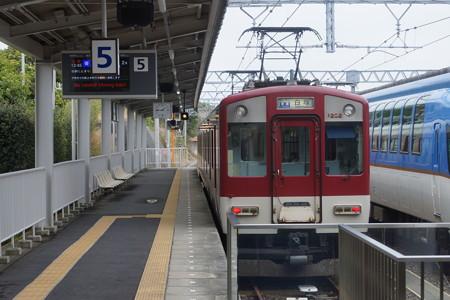 賢島駅の写真0073
