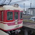 写真: 神鉄三田駅の写真0003
