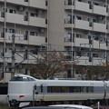 写真: 神鉄三田駅の写真0004