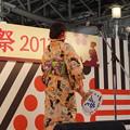 Photos: ミスゆかたコンテスト2017大阪予選0071