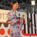Photos: ミスゆかたコンテスト2017大阪予選0072