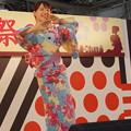 Photos: ミスゆかたコンテスト2017大阪予選0112