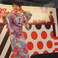 Photos: ミスゆかたコンテスト2017大阪予選0113