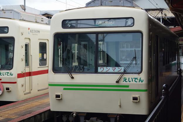 Photos: 叡山電車・出町柳駅の写真0003