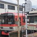 Photos: 叡山電車・出町柳駅の写真0010