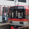 Photos: 叡山電車・出町柳駅の写真0011