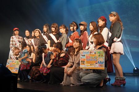 北神戸コレクション2017(第6部・神戸電鉄親善大使)0042