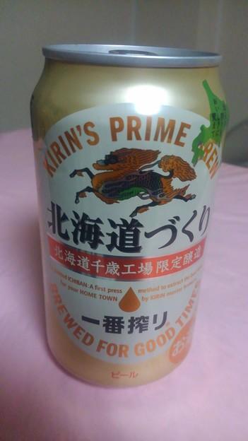 【今日の一献】東京都中野区中野の、麒麟麦酒 キリン 一番搾り 北海道づくり 北海道千歳工場限定醸造 原材料名:麦芽、ホップ、米 アルコール分:5%。