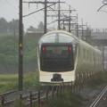写真: E001系「TRAIN SUITE 四季島」