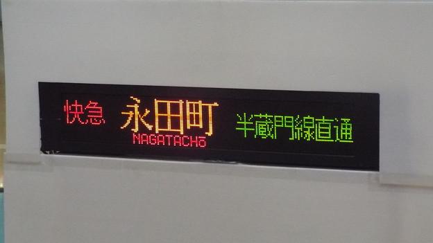 行き先方向LED【快急 永田町 半蔵門線直通】 (3)