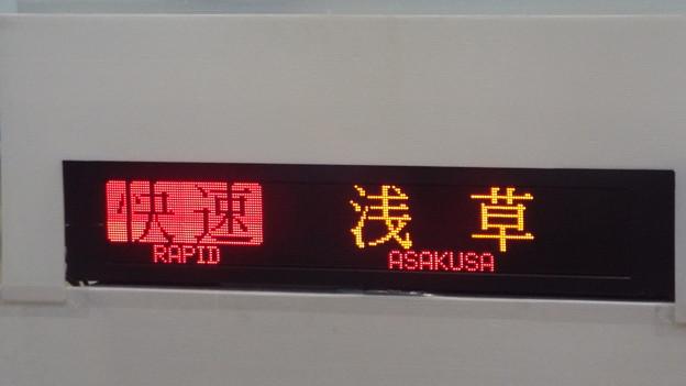 行き先方向LED【快速 浅草】 (5)