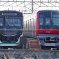 東急電鉄2020系2121編成・70000系71706編成 (1)