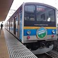 Photos: 富士急行 6000系