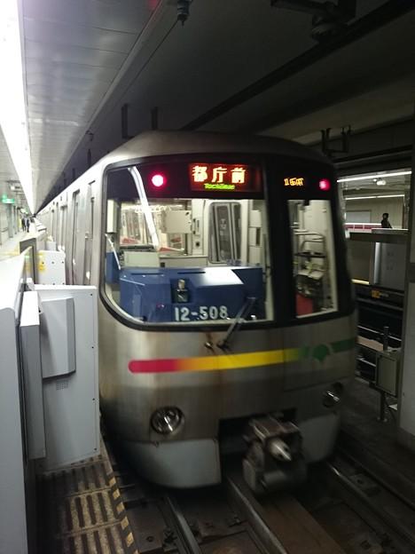 Photos: 大江戸線