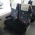 写真: E257系 普通車 座席