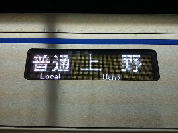 普通 上野行