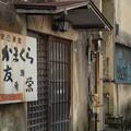 Photos: 08かまくら