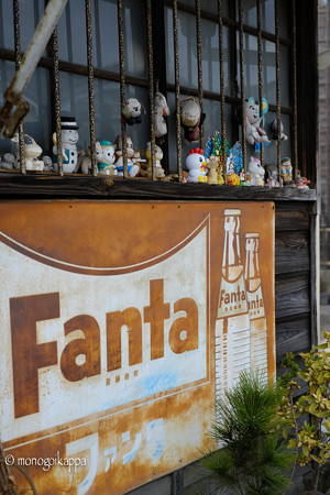 07Fanta-3837