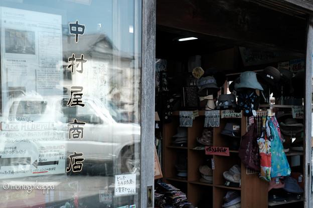 13中村屋商店-3889