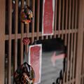 写真: 榛名神社_参道のお店-4100
