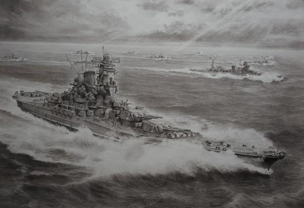 写真: 戦艦大和と第2艦隊-5445
