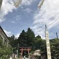 写真: 河口湖浅間神社