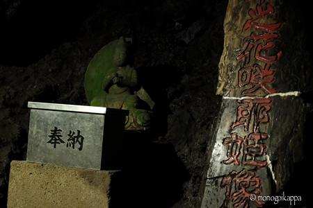 胎内神社06木花咲耶姫-6004