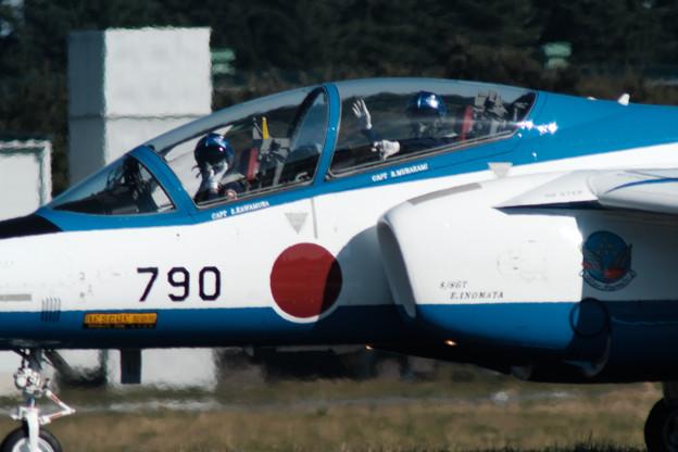 ブルー発進_4番機-6560