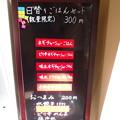 Photos: 麺屋 扇 SEN
