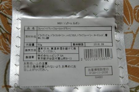 CIMG4117
