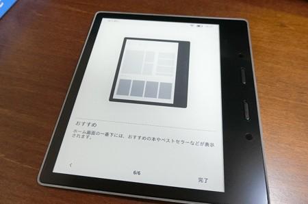 CIMG4010