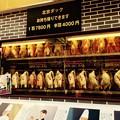 Photos: 沢山なあひる。。笑 北京ダック専門店。。2月21日