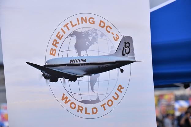 ブライトリングDC-3。。岩国基地地上展示