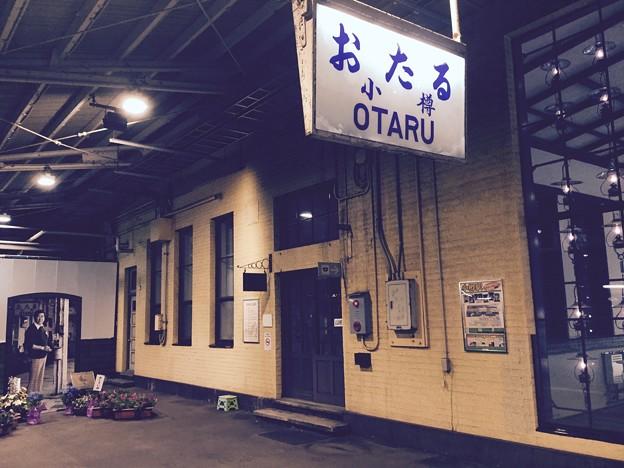 昭和の面影残す小樽駅(1)。。20170722