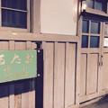 昭和の面影残す小樽駅(2)。。20170722