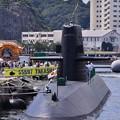試験艦あすかの甲板から見る潜水艦たかしお