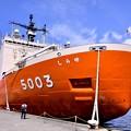 砕氷艦しらせの艦船見学へ。。吉倉桟橋 20170805
