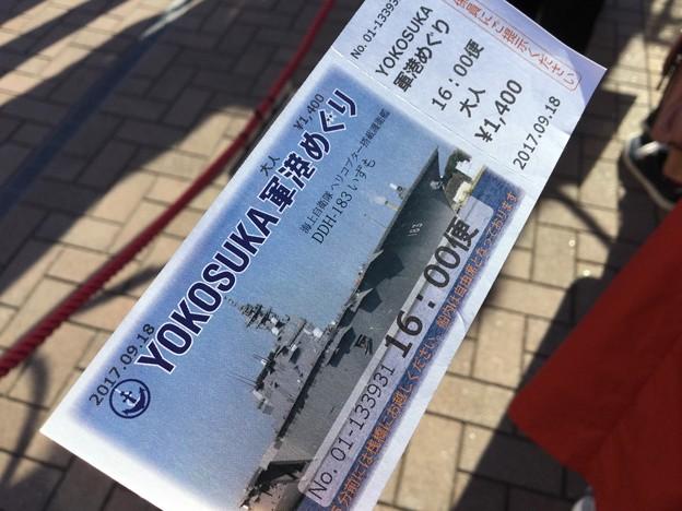 最終便の横須賀軍港めぐりの遊覧船へ。。(^^) 20170918