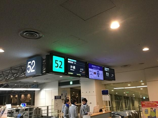 撮って出し。。年明け最初の遠征。。沖縄へ 1月8日