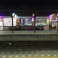 Photos: 夜の静かになった江ノ電長谷駅。。あれっ?ベンチにハート(^^)20171209